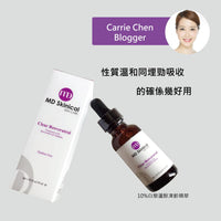 美國MD Skinical 10%白藜蘆醇凍齡精華Clear Resveratrol 30ml