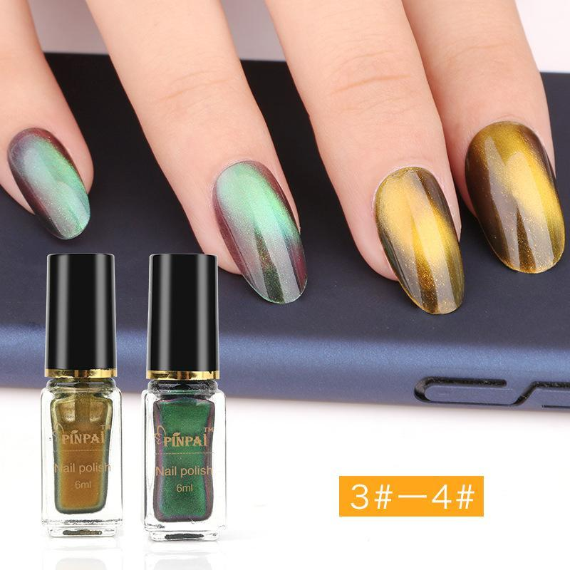 My Envy Shop 3D Magnetic Cat Eye Nail Polish Chameleon Effect Art