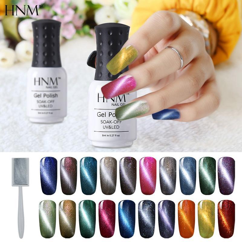 HNM Super Magnetic Nail Polish UV Nail Art | Find the best deals and ...
