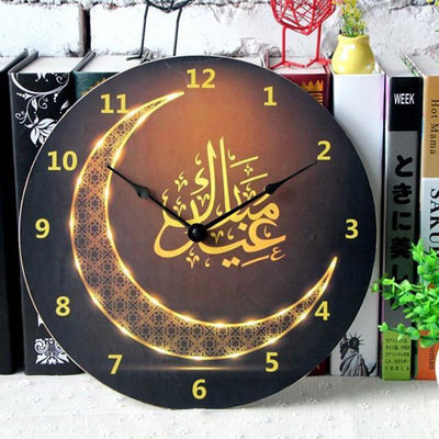 My Envy Shop Q Retro Ramadan Series Wall Clock