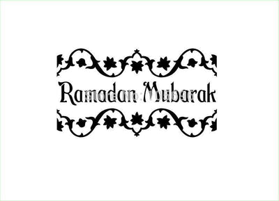 My Envy Shop Ramadan Mubarak home decor islamic design m
