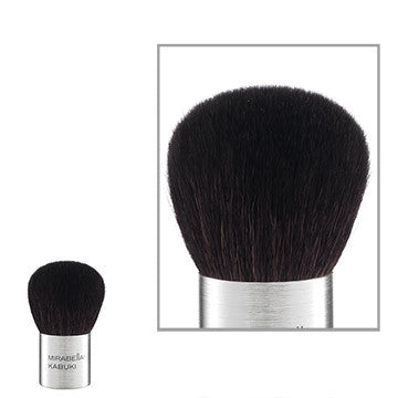 Signature Professional Makeup Brushes - Mirabella Beauty