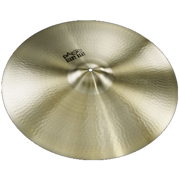 Paiste 18-Inch Giant Beat Cymbal