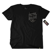 Metal Mulisha Rock T-Shirt Mens Front
