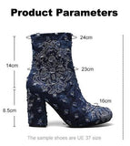 Distressed Denim Brocade Mid Ankle Boots