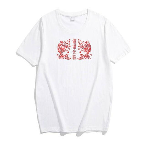 Two Fishes Prints Harajuku T-Shirts - 4 Colors