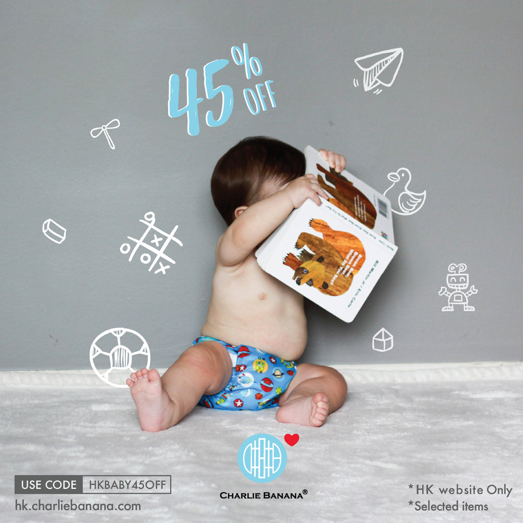 45% OFF Sale to Celebrate HK Baby Expo!