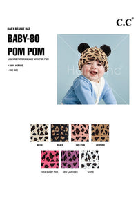 C.C. Baby Leopard Knit Beanie With Double Pom Pom
