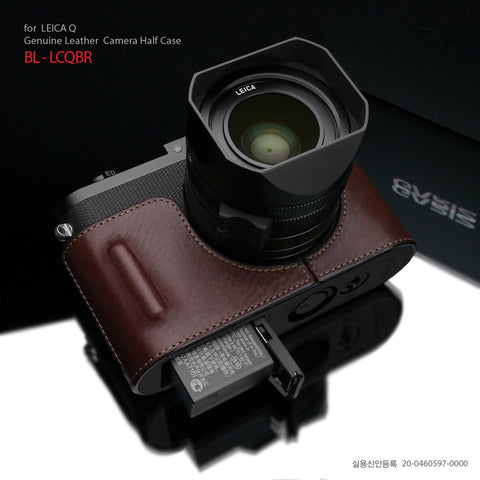 Gariz Brown Leather Camera Half Case BL-LCQBR for Leica Q & Q-P