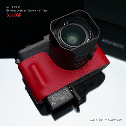 Gariz Red Leather Camera Half Case BL-LCQR for Leica Q & Q-P