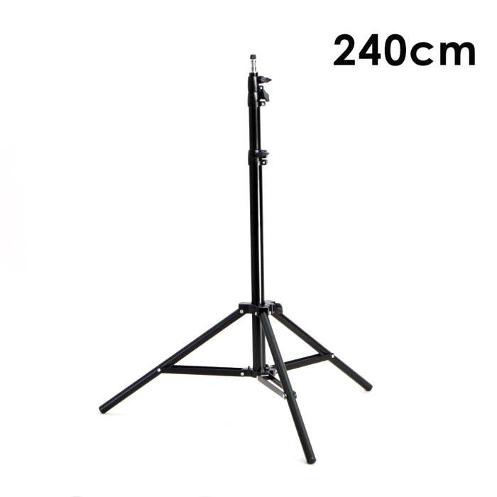 Hypop 240cm Light Stand With Air Cushion