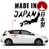 1P Japan Made Rising Sun Kanji Decal JDM Japanese Vinyl Sticker