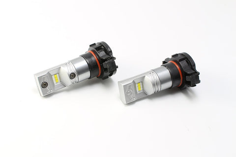 2x Bright White 5202 2504 H16 Luxeon LED Bulbs DRL Daytime Driving Fog Lights Lamps