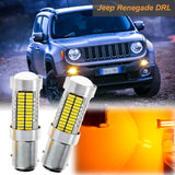 1157 BAY15D Amber Yellow /Red Projector Lens 106 SMD LED Bulbs for Turn Signal Parking Corner Stop Light
