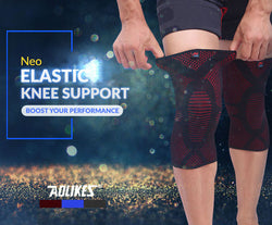 Aolikes® Neo Elastic Knee Sleeves (2-pieces)