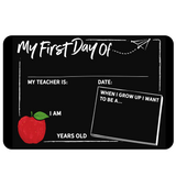 My First Day Of School (Apple)