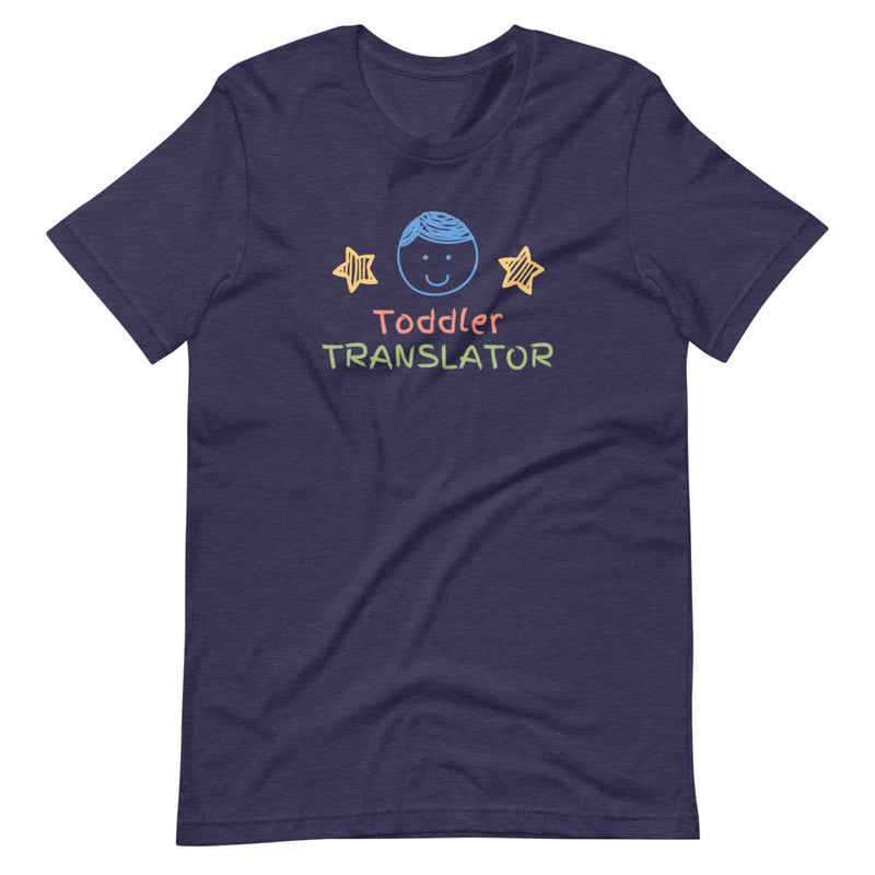 Toddler Translator Short-Sleeve T-Shirt