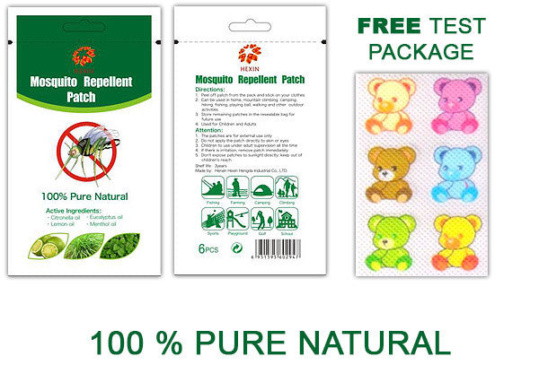 FREE TEST PACKAGE -  6 pcs TEDDY BEAR Mosquito Shield patch