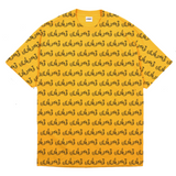 Arabic All Over Print Tee