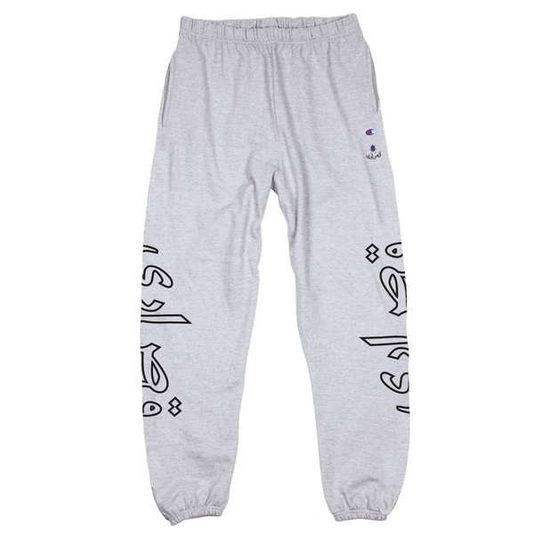 Arabic Sweatpants