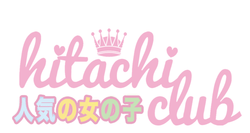 Hitachi Club