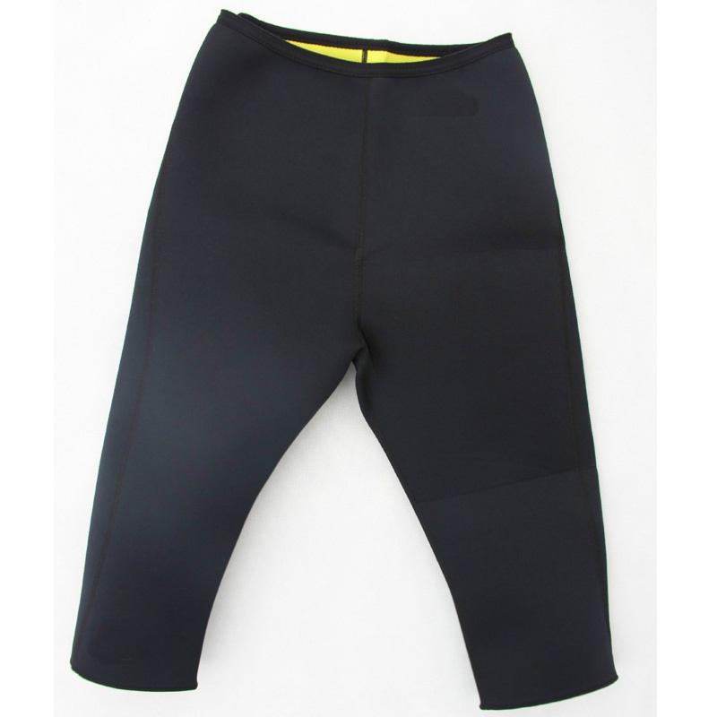 Hot Slimming Pants