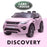 kids 12v electric land rover discovery 2019 battery operated kids ride on car jeep with parental remote control pink 1 hse sport in