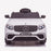 kids 12v electric mercedes glc 63s coupe battery car jeep pick up battery operated ride on car with parental remote control front direct white benz amg licensed 2wd