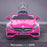 kids 12v electric mercedes s63 amg car licesend battery operated ride on car with parental remote control main front pink 2wd painted grey