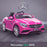 kids 12v electric mercedes s63 amg car licesend battery operated ride on car with parental remote control main pink front angle 2wd painted grey