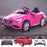 kids 12v electric mercedes s63 amg car licesend battery operated ride on car with parental remote control main pink 2wd red