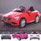 kids 12v electric mercedes s63 amg car licesend battery operated ride on car with parental remote control main red 2wd painted grey