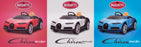 kids bugatti chiron licensed electric ride on car black set two buggati 12v 2wd