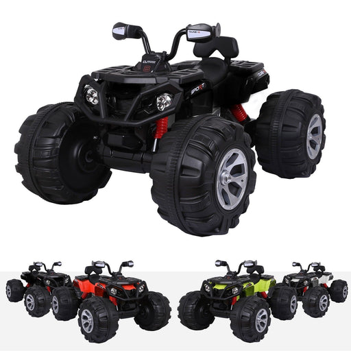 RiiRoo RiiRoo 63S Quad Bike - 12V Black