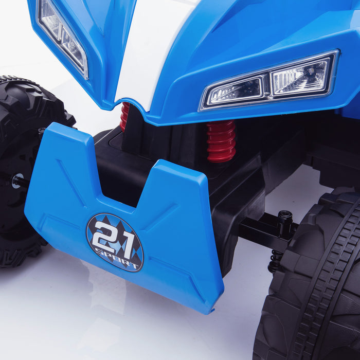 Kids-12V-ATV-Quad-Electric-Ride-on-ATV-Quad-Motorbike-Car-Main-Close-Up-2.jpg