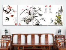 Neo-Chinese Style Framed Canvas Prints Mei Lan Zhu Ju Art Home Decor