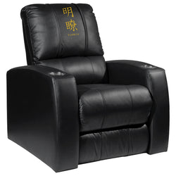 Relax Recliner with Clarity Logo Panel