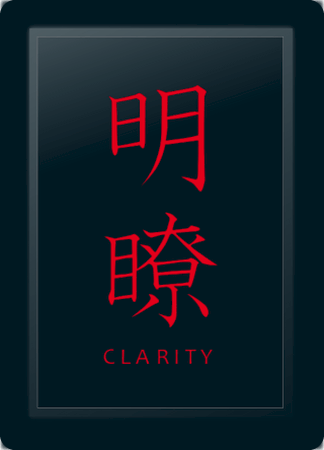 Clarity Red