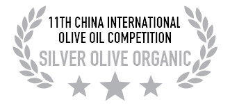 Awards judithb 11th china international olive oil competition argent