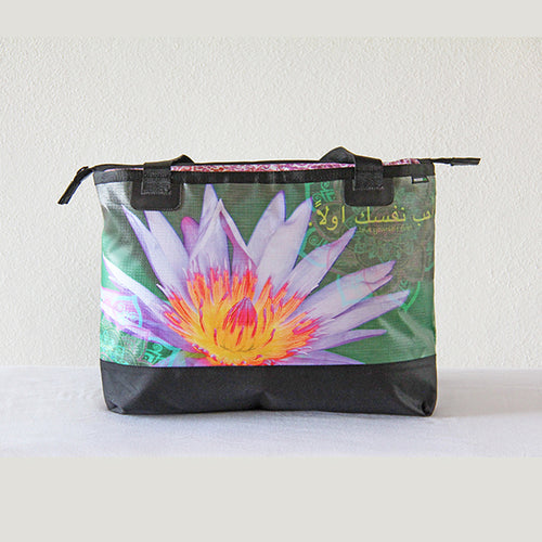 Beach Bag -  Lotus Verde