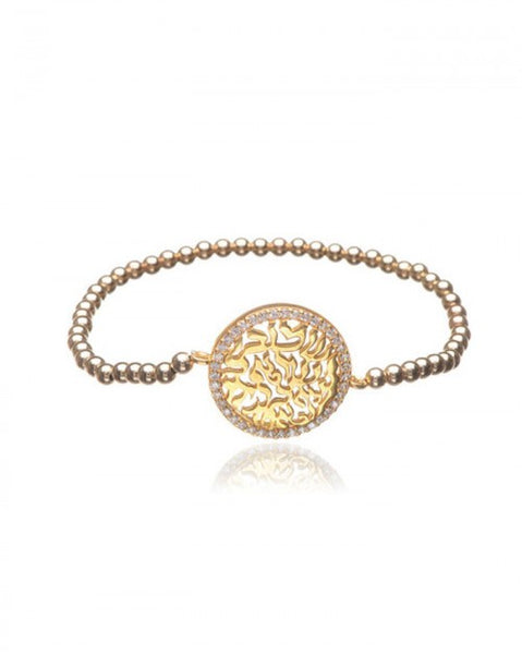 Penny Levi Gold Filled Bobble Bead Circle of Life Bracelet