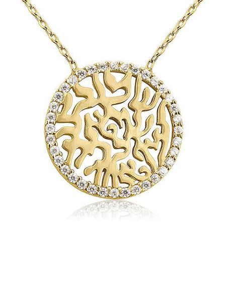 Penny Levi Gold Circle of Life Pendant
