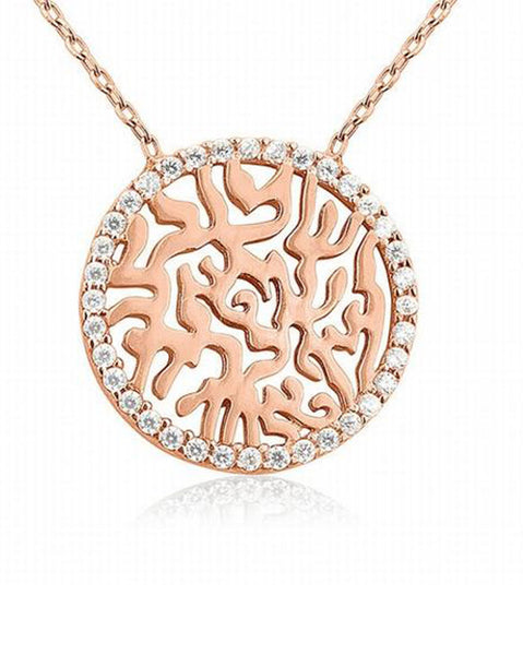 Penny Levi Rose Gold Circle of Life Necklace