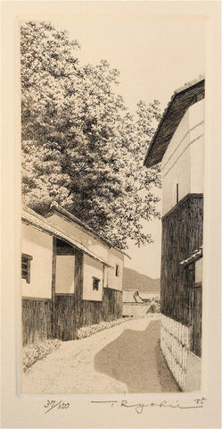 Tanaka Ryohei (Curving Road Between Buildings)
