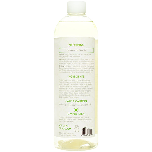 Natural Carpet & Upholstery Shampoo