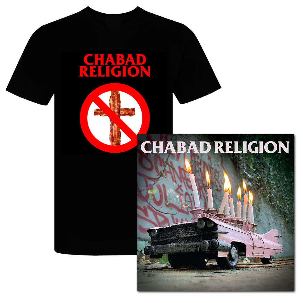 D-Composers - Chabad Religion BUNDLE