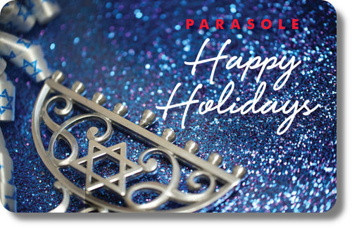 Holiday Gift Card - Hanukkah