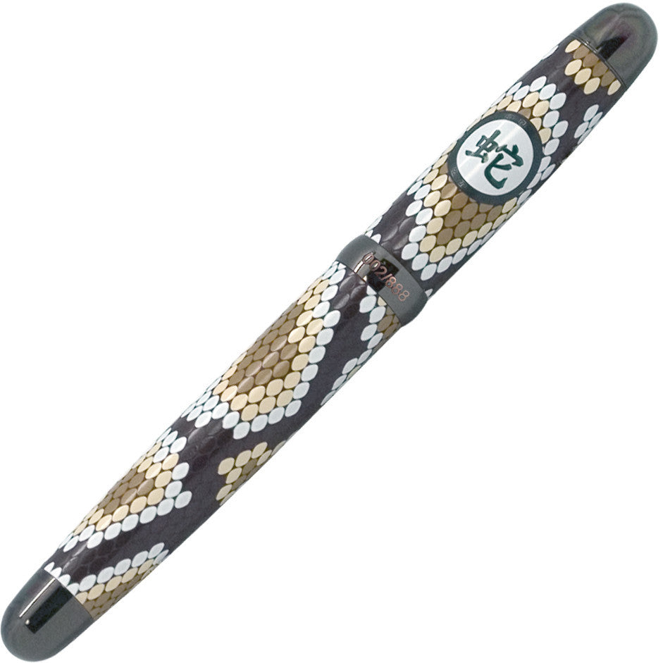 Sherpa Brown/Tan Year-of-the-Snake Limited Edition Pen Cover