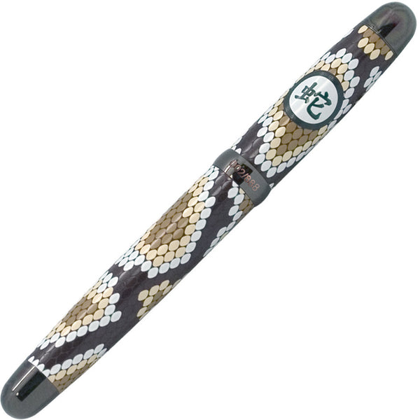 Sherpa Brown/Tan Year-of-the-Snake Limited Edition Marker Pen Cover