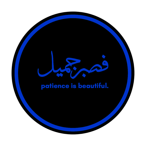 Patience is Beautiful Emblem Cap